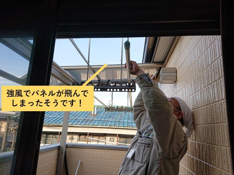 熊取町のベランダの屋根のパネルが強風で飛んでしまったそうです