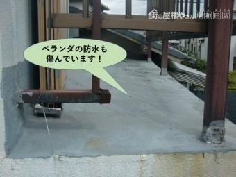 泉佐野市のベランダの防水も傷んでいます