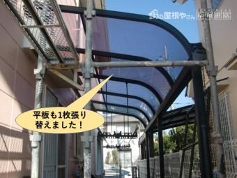 岸和田市のテラスの平板も1枚張り替えました岸和田市のテラスの平板も1枚張り替えました