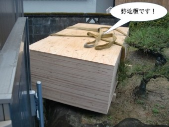 岸和田市で使用する野地板です