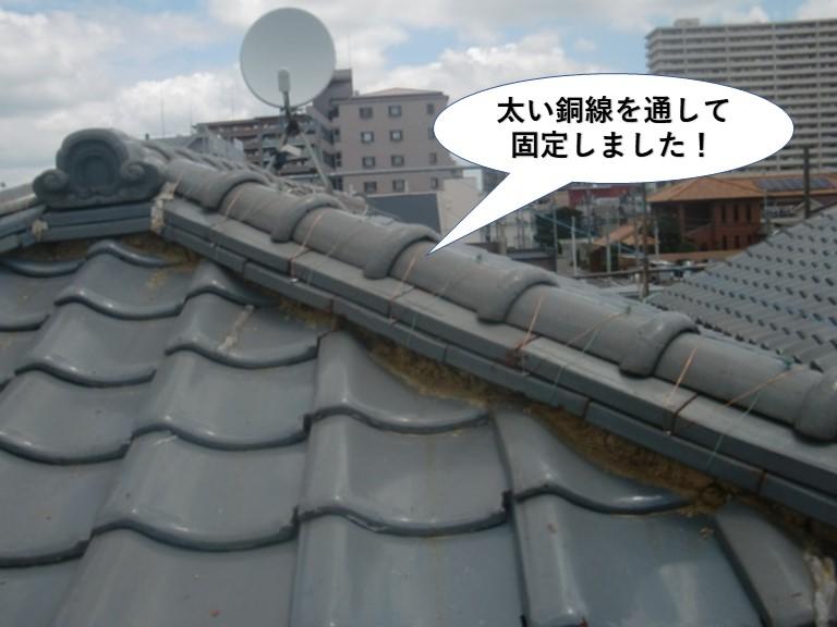 和泉市の棟に太い銅線を通して固定しました