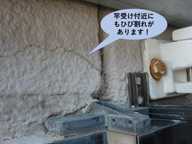 岸和田市の竿受け付近にもひび割れがあります