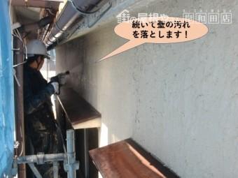 岸和田市の高圧洗浄で続いて壁の汚れを落とします
