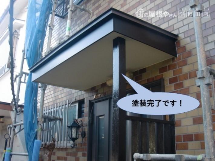 岸和田市の玄関屋根塗装完了です!