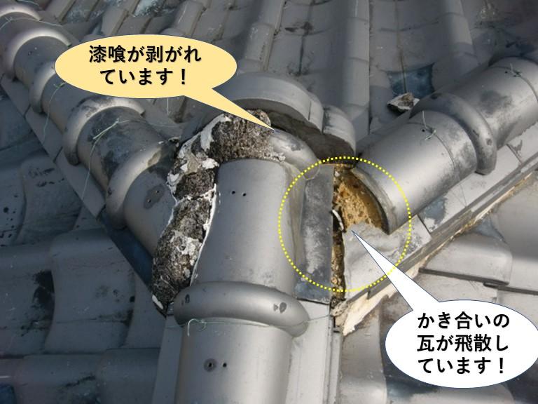 貝塚市の屋根のかき合いの瓦が飛散