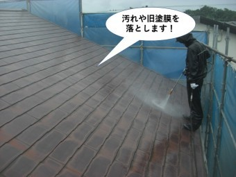 和泉市の屋根の汚れや旧塗膜を落とします
