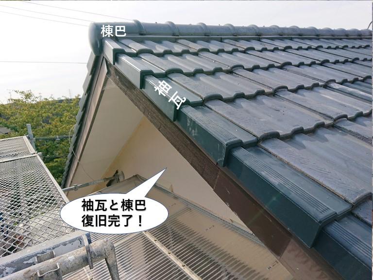 泉佐野市の袖瓦と棟巴復旧完了