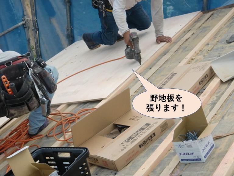 忠岡町の屋根に野地板を張ります