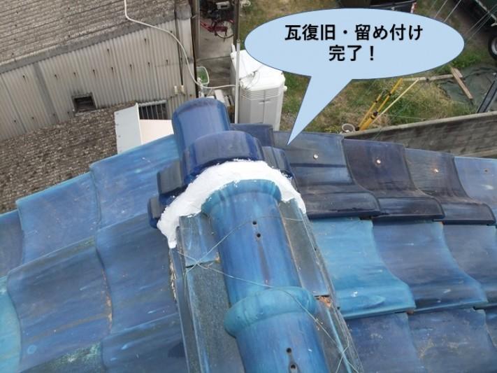 岸和田市の文化住宅の瓦復旧、留め付け完了です