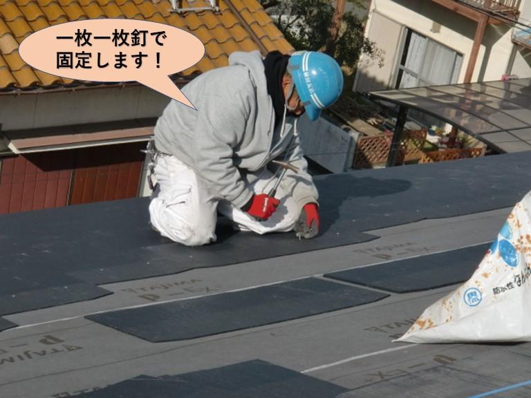 岸和田市でスレート瓦を一枚一枚釘で固定します