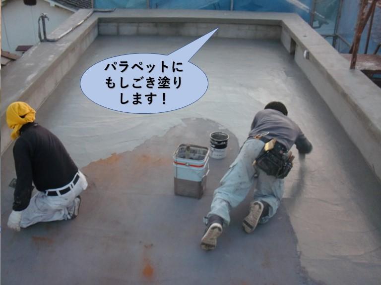岸和田市の陸屋根のパラペットにもカチオンしごき塗り