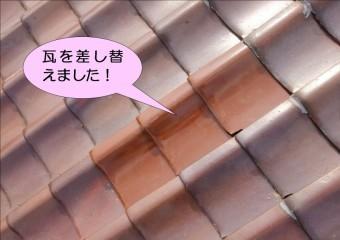 岸和田市作才町の劣化した瓦差し替え