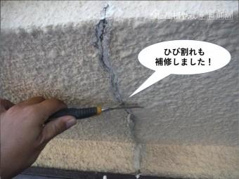 岸和田市の外壁のひび割れも補修しました