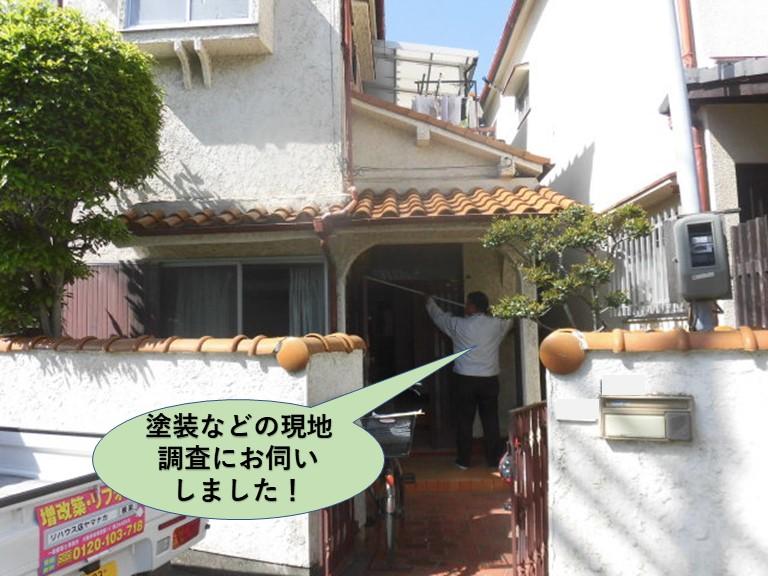岸和田市の塗装などの現地調査にお伺いしました!