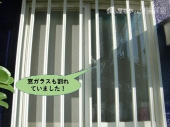 和泉市の窓ガラスも割れていました