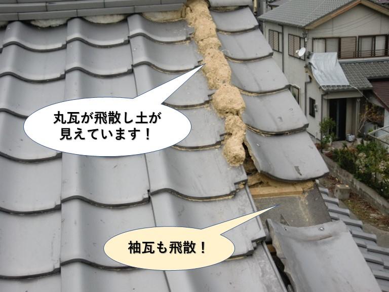 熊取町の屋根の丸瓦と袖瓦が飛散