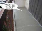泉大津市のベランダにカチオンクリートで下地を調整しました