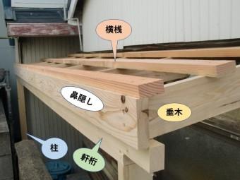 貝塚市で木製のテラス屋根を設置