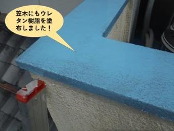 貝塚市のベランダの笠木にもウレタン樹脂を塗布しました