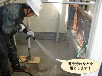 岸和田市のベランダ高圧洗浄