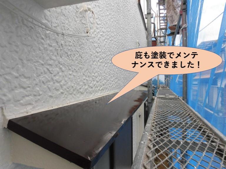 岸和田市の庇も塗装でメンテナンスできました