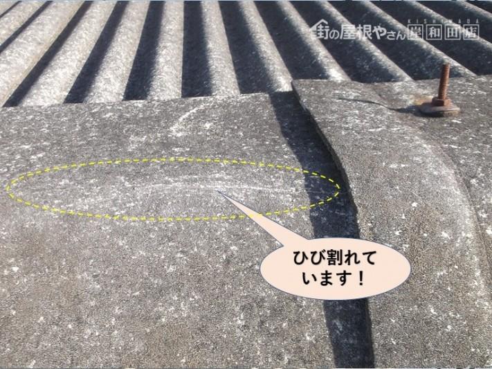 岸和田市の倉庫の棟笠木がひび割れています