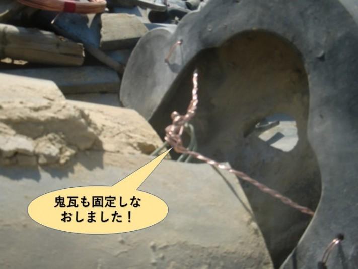 岸和田市の鬼瓦も固定しなおしました