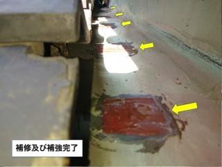 岸和田市の谷樋補修及び補強完了