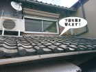 熊取町の下屋を葺き替えます