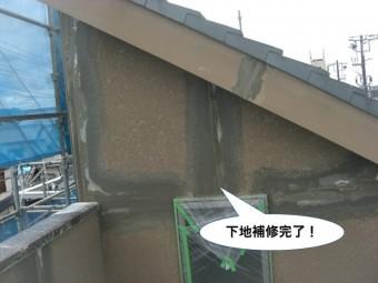 泉大津市の外壁の下地補修完了
