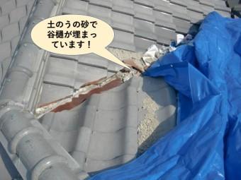 岸和田市の屋根の土のうの砂で谷樋が詰まっています