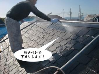 貝塚市の屋根を吹き付けで下塗り