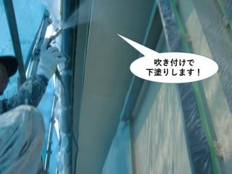 和泉市の外壁を吹き付けで下塗り