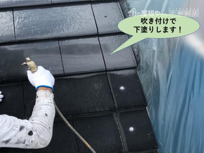 阪南市の屋根を吹き付けで下塗り