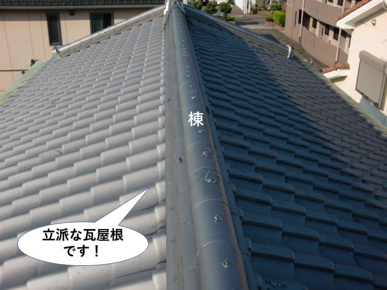 貝塚市の立派な瓦屋根です