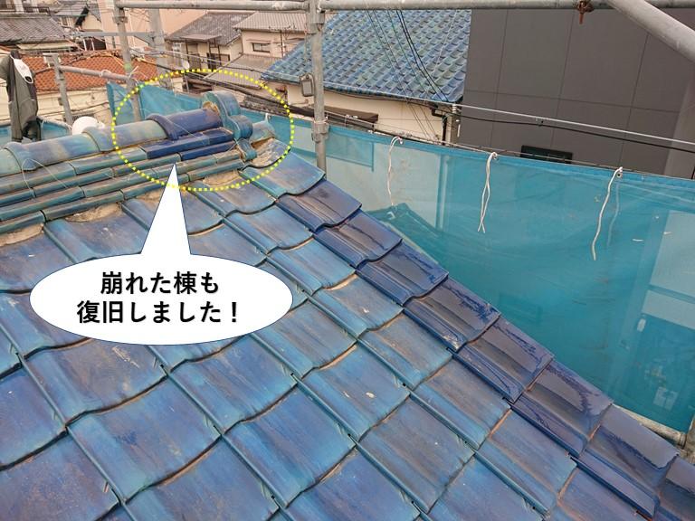 岸和田市の崩れた棟も復旧しました