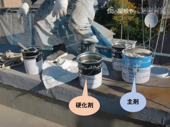 岸和田市の住宅で使用するエポキシ樹脂モルタル