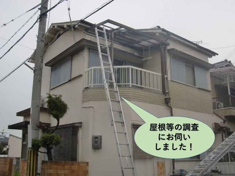 熊取町の屋根等の調査