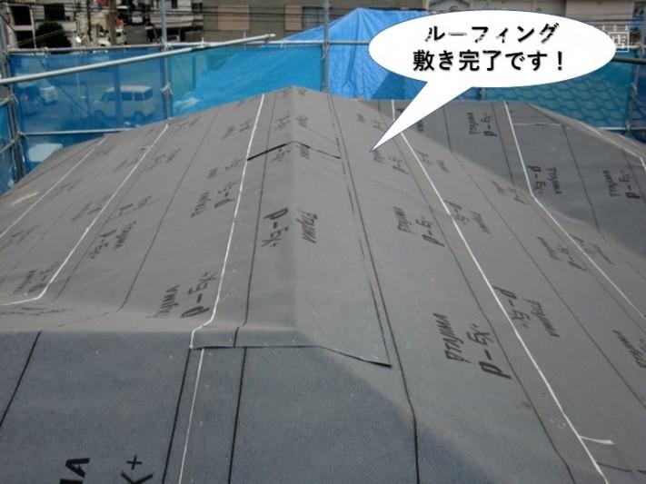 岸和田市のルーフィング敷き完了です