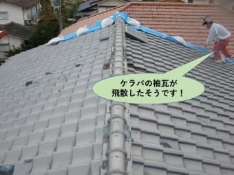 岸和田市のケラバの袖瓦が飛散したそうです