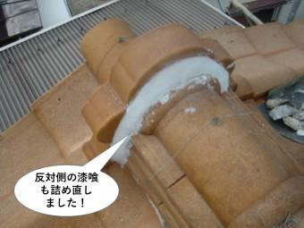 和泉市の棟の反対側の漆喰も詰め直しました