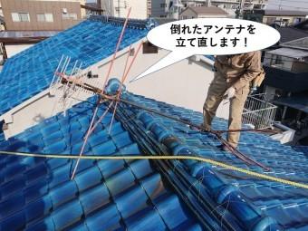 岸和田市の倒れたアンテナを立て直します