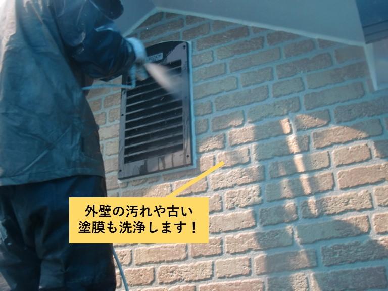 熊取町の外壁の汚れも洗浄