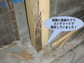 阪南市のカーポートの柱を地面に直接建てていました