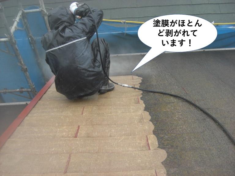 阪南市の屋根を高圧洗浄で塗膜がほとんど剥がれます