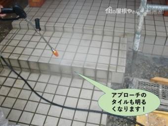 岸和田市のアプローチのタイルもきれいに洗います