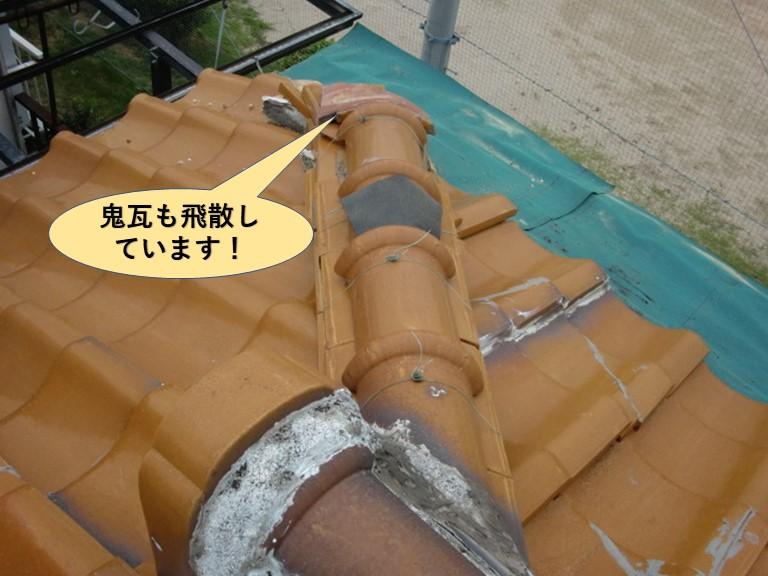岸和田市の鬼瓦も飛散しています