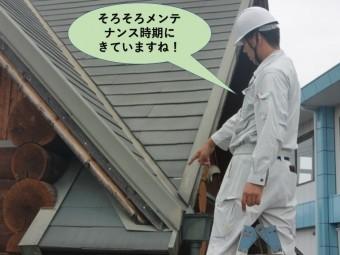 和泉市の屋根/そろそろメンテナンス時期にきています