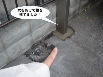 忠岡町の土間に穴をあけて柱を建てました