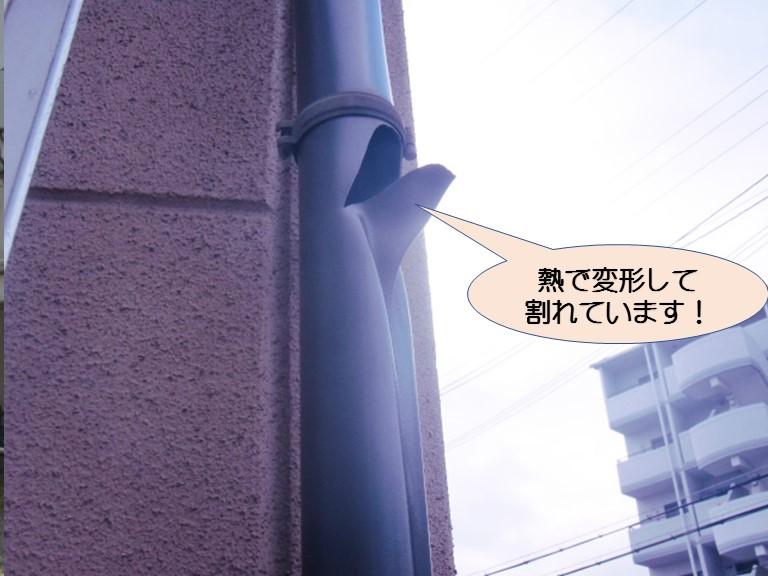 泉大津市の熱で変形して割れた竪樋現況